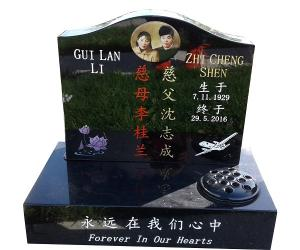 Cremation 6 cut
