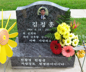 Kim-41032-A